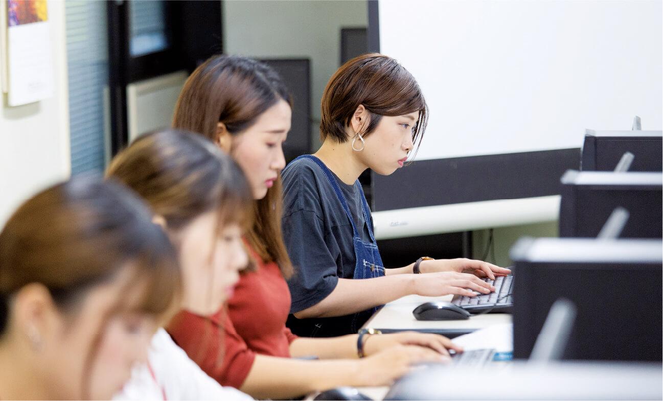 事務から営業、経営まで幅広い職種に対応したカリキュラム